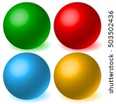 set of 4 spheres with glowing... | Shutterstock . vector #503502436