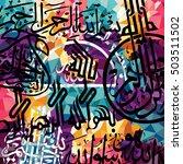 arabic islam calligraphy... | Shutterstock .eps vector #503511502