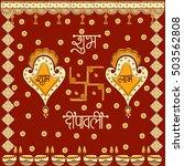 light festival of india...   Shutterstock .eps vector #503562808