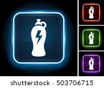 energy drink on glow square... | Shutterstock .eps vector #503706715