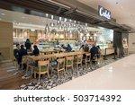 hong kong   circa january  2016 ... | Shutterstock . vector #503714392