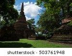 Wat Nong Langka Historical Park ...