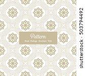 vector geometric seamless... | Shutterstock .eps vector #503794492