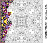 unique coloring book square... | Shutterstock .eps vector #503862526