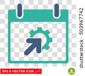 vector gear integration... | Shutterstock .eps vector #503967742