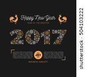 vector 2017 numbers lettering... | Shutterstock .eps vector #504103222