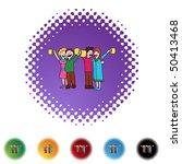 toasting | Shutterstock .eps vector #50413468
