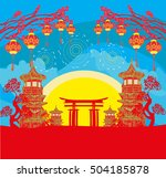 chinese new year design. | Shutterstock . vector #504185878