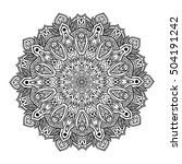beautiful mandala | Shutterstock .eps vector #504191242
