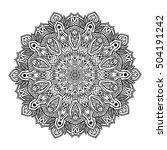 beautiful mandala | Shutterstock .eps vector #504191242