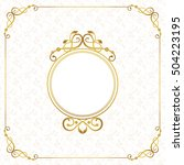 vector decorative frame.... | Shutterstock .eps vector #504223195