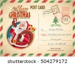 christmas postcard | Shutterstock .eps vector #504279172