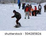 pucon  chile   winter 2008 ... | Shutterstock . vector #504285826