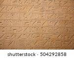 egyptian hieroglyphs on the wall | Shutterstock . vector #504292858
