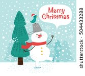 funny and cute christmas card | Shutterstock .eps vector #504433288