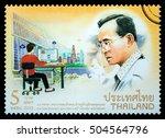 thailand   circa 2016  a thai...   Shutterstock . vector #504564796