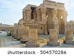 Small photo of The pronaos of Kom Ombo Temple with the view on the main entrance with huge columns, Egypt.