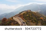 mutianyu great wall  beijing ... | Shutterstock . vector #504723772