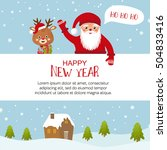 merry christmas greeting card... | Shutterstock .eps vector #504833416
