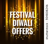 colorful happy diwali offer... | Shutterstock .eps vector #504838246