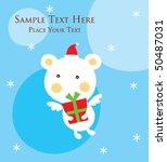 teddy angel christmas greeting | Shutterstock .eps vector #50487031