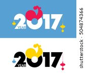 new year design with silhouette ... | Shutterstock .eps vector #504874366