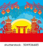 chinese new year design. | Shutterstock .eps vector #504936685