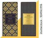 Organic Dark And Milk Chocolat...