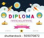 certificate kids diploma ... | Shutterstock .eps vector #505070872