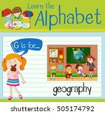 flashcard letter g is for... | Shutterstock .eps vector #505174792