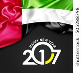 happy new year 20107 uae flag | Shutterstock . vector #505288798