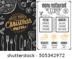 christmas restaurant brochure ... | Shutterstock .eps vector #505342972