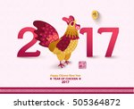oriental happy chinese new year ... | Shutterstock .eps vector #505364872
