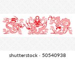 Illustration of mythological animal - a red chinese dragon - stock vector