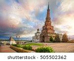 morning in the kazan kremlin ...   Shutterstock . vector #505502362