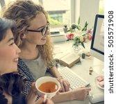 tea drink beverage chill...   Shutterstock . vector #505571908