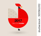 vector rooster illustration  ... | Shutterstock .eps vector #505581352