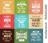 inspirational quotes | Shutterstock .eps vector #505641685