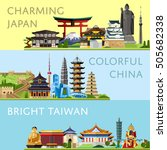 worldwide travel flyers with... | Shutterstock .eps vector #505682338
