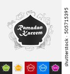 mosque paper sticker with hand... | Shutterstock .eps vector #505715395