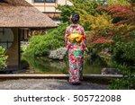 women in kimonos stand in kyoto ... | Shutterstock . vector #505722088
