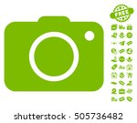 photo camera pictograph with... | Shutterstock .eps vector #505736482