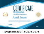certificate or diploma template  | Shutterstock .eps vector #505752475