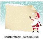 letter merry christmas... | Shutterstock .eps vector #505803658
