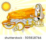 illustration of happy chhath... | Shutterstock .eps vector #505818766