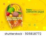 illustration of happy chhath... | Shutterstock .eps vector #505818772