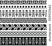 ancient greek pattern  ... | Shutterstock .eps vector #505925662
