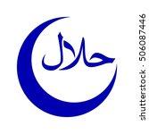 halal logo vector | Shutterstock .eps vector #506087446