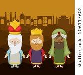 the three wisemen cartoon design   Shutterstock .eps vector #506117602