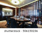 business meeting room or board... | Shutterstock . vector #506150236